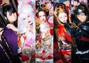 花魁・女帝・男装など5つの変身スタイル一覧
