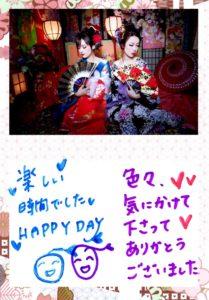 HAPPY DAY♥